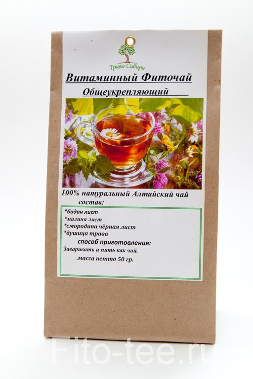 Фиточай витаминный общеукрепляющий